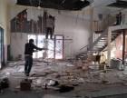 北京昌平区楼板拆除拆墙 地面垫层