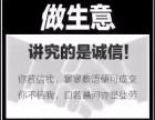 经济开发区代理记账200元起步找安诚小刘会计免费税务登记