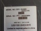 TSC B-2404 新款条码打印机 商标标签打印升级版 TTP
