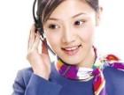 欢迎访问(徐州史密斯热水器官方网站)各售后服务咨询电话欢迎您