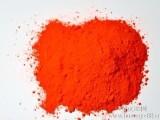 永固橙RL,颜料橙34