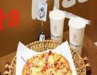韩国特色小吃加盟费\牛排杯加盟费用【莎茵屋牛排杯】