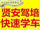 深圳龙岗初考A3需要多少钱要什么条件 A3驾照难不难考