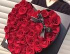 鲜花配送-鲜花礼盒-开业花篮-会议桌花-庆典活动-