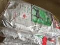 低价转让3袋京东自营皇家CC成犬粮8kg(16斤)×3袋