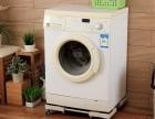 欢迎进入 !温州西门子洗衣机(各中心(售后服务总部电话