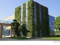 北京风景园林设计资质公司 出售