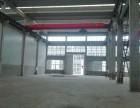 珞璜工業園B區1150方廠房庫房出租