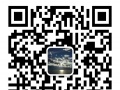 苏博教育能源局高压电工进网许可证