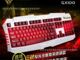 鬼斧GX100 背光键盘 有线游戏键盘 USB外接笔记本电脑网吧