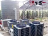 石家庄空气能热水洗浴工程施工方案