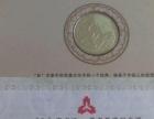 出售银行发行的贺岁猴币、羊币、航天币、航天钞