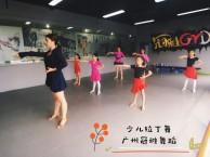 海珠海幢少儿拉丁舞寒假培训班 广州冠雅舞蹈