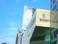 《新消息》政务天鹅湖新地中心267平,精装办公室