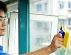 暖心家政开荒保洁,单位保洁,家庭保洁,企业保洁