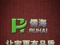 儒海瓷砖美缝工程公司
