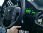 慈溪浒山开锁换锁汽车遥控匹配出售安装指纹锁