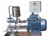 实验室卧式砂磨机,实验室卧式珠磨机,微米级研磨机