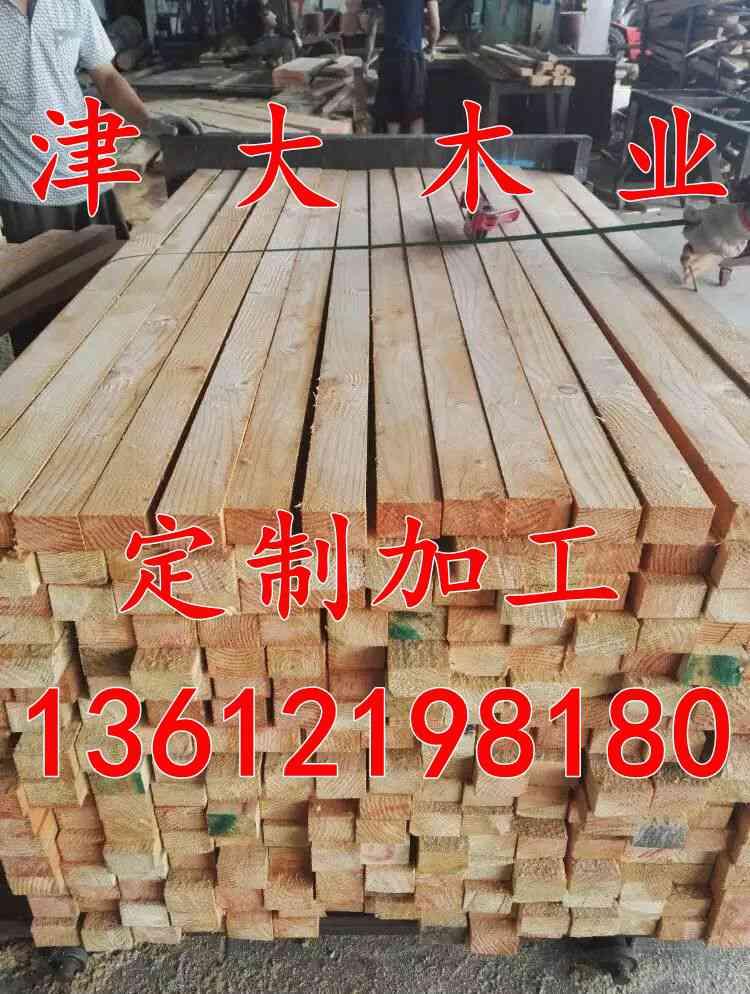 欢迎访问%扬州木跳板价格木跳板木跳板单价 欢迎您木业
