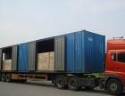 义乌直达漳州货运专线,整车零担运输公司