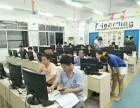 东莞石碣桔洲华润二村附近,平面设计班就业同学分享