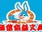 多喜兔6元品牌童装加盟