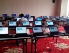 济南泰明达专业笔记本电脑租赁,一体机显示器租赁优质产品