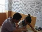 暑假补习班同步班进步班中考生高考生数学英语物理化学