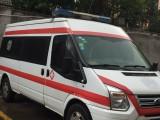洛阳120救护车出租 费用 转院电话