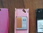 粉红色非常漂亮的索尼爱立信LT18i智能手机