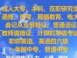 西北工业大学2016春招生