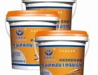 哈尔滨地区厂家直销透水混凝土增强凝结剂材料