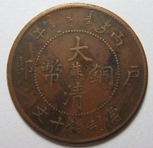 重庆大渡口快速估价出手当天到账古董古玩
