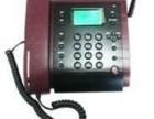深圳固话安装 电话安装 无线电话安装 电信固话安装