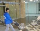 专业家政,清洗地毯,石材养护,来电优惠