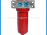 供应  ZU-H系列压力管路过滤器 2014年新款液压配件产品直