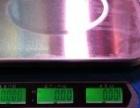 95成新电子秤