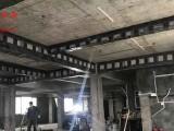 各地提供喜利得植筋 化学锚栓 广州市周边提供建筑加固服务