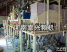 玉米加工设备厂家-玉米深加工设备厂家