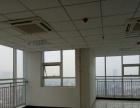 九州商务大厦 75平93平米优惠出租