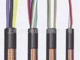 起帆牌 电线电缆 控制电缆 多芯屏蔽电缆 RVV护套线 KVVP KVVRP