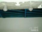 海 峰 空调专业维修移机