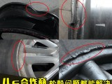 汽车轮毂腐蚀翻新修复-广州汽车轮毂修复