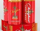 中华啤酒加盟项目普及 欢迎全国朋友的加入