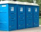 芝罘区移动厕所租赁出租