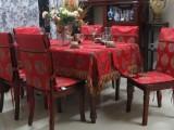 古装椅子垫北京古典椅子垫红木椅子垫沙发垫古典家具垫子厂家