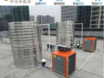 东莞茶山空气能热水器安装