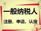 广州白云区石井江夏地铁站工商业务 代理商标注册转让