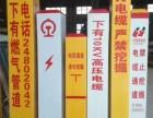 标志桩 标志桩价格 优质标志桩批发 标志桩生产商