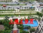 三横王美亚公馆:3房123平、空房办公
